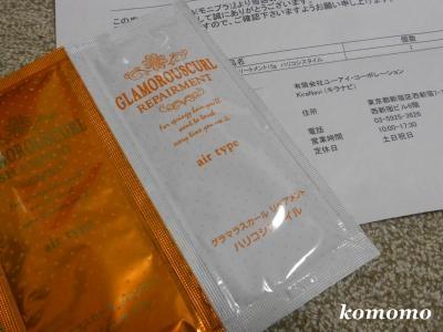 DSCN8613_convert_20120926232509.jpg