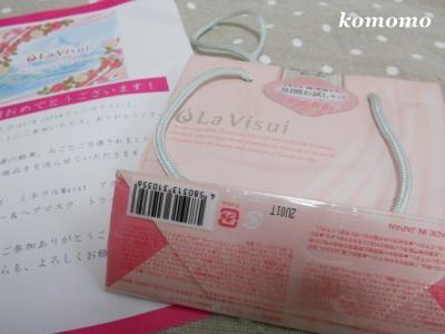 DSCN8703_convert_20120930104643.jpg