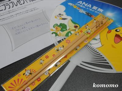 DSCN8720_convert_20121007020914.jpg