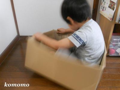 DSCN8735_convert_20121007020846.jpg