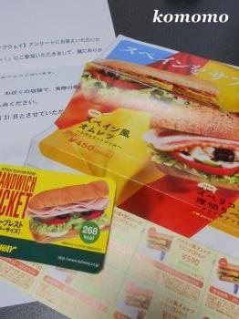 DSCN8903_convert_20121020014118.jpg