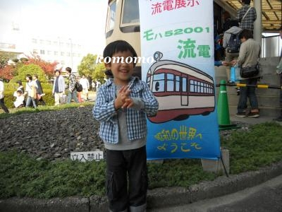 DSCN8984_convert_20121028115247.jpg