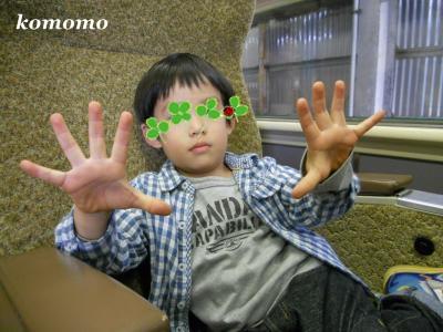 DSCN8989_convert_20121028113837.jpg
