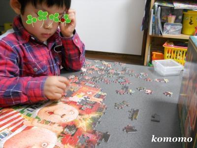 DSCN9043_convert_20121102224247.jpg