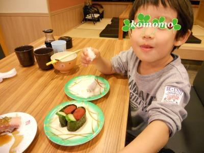 DSCN9097_convert_20121105161742.jpg