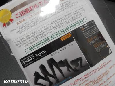 DSCN9127_convert_20121111105518.jpg