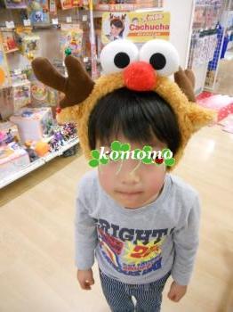 DSCN9240_convert_20121118215309.jpg