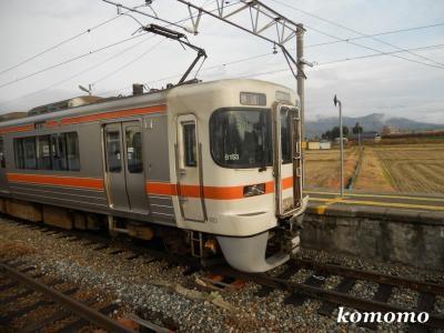 DSCN9316_convert_20121125174109.jpg