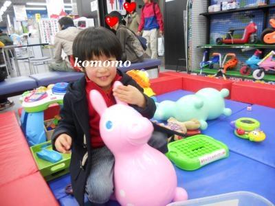 DSCN9598_convert_20121227225520.jpg
