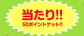50PT.jpg