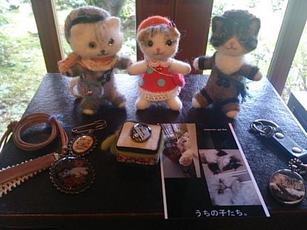 京都旅行201410250109