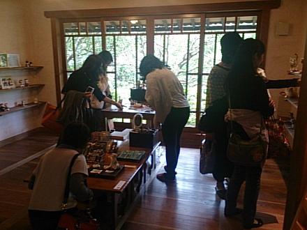 京都旅行201410250110