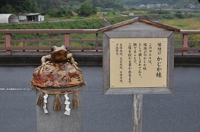 misasa10.jpg