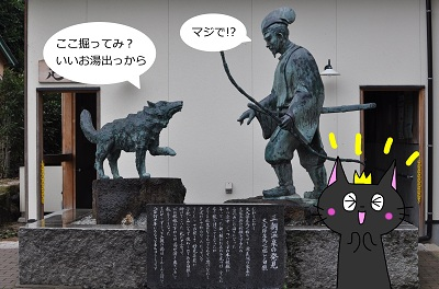 misasa8.jpg