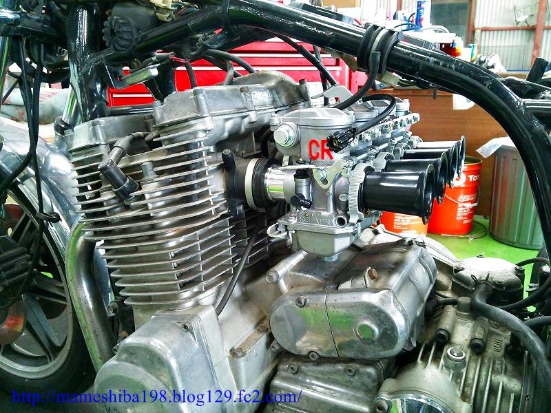 XS1100 CR-M33 1