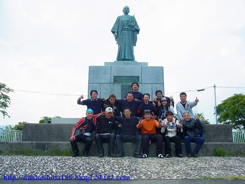 RIMG6929.jpg
