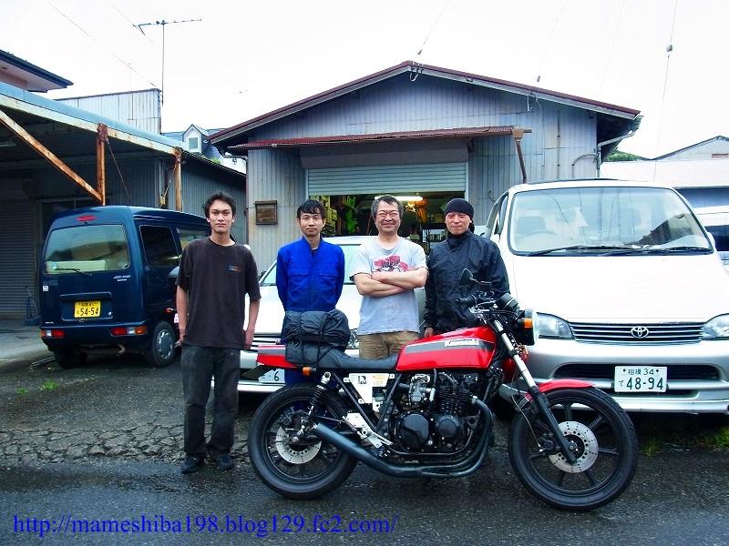 RIMG7145_20130521145121.jpg