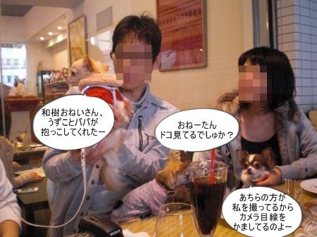 new_CIMG4659.jpg