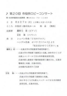 CCF20120731_00001.jpg