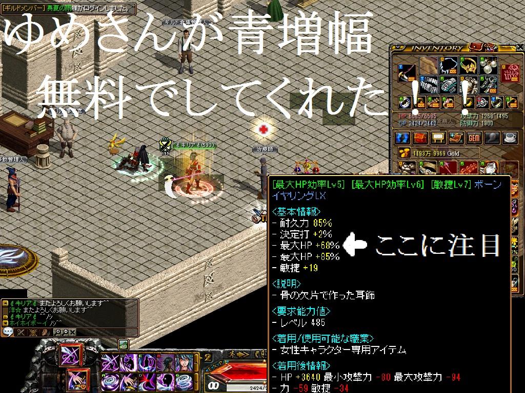 増幅① 12.05.14[00]