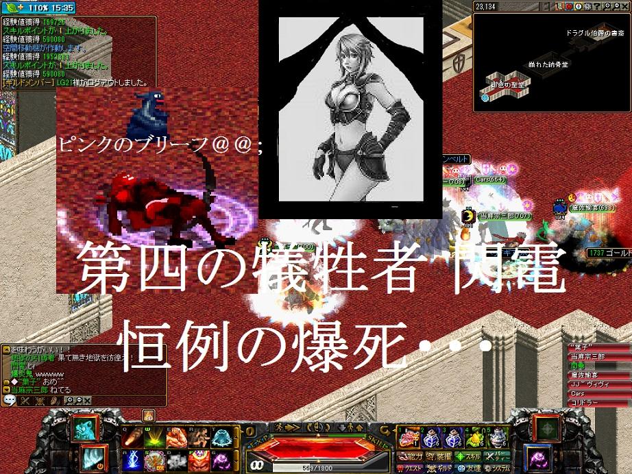 閃電 12.05.16[08]