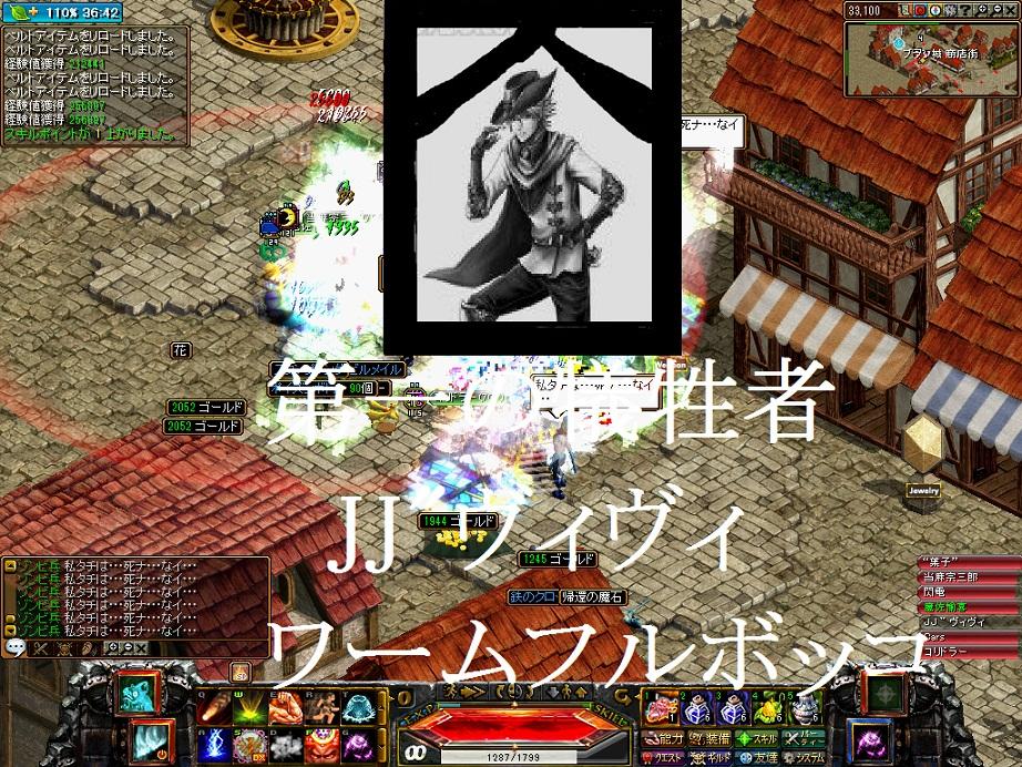 JJヴィヴィ 12.05.16[00]