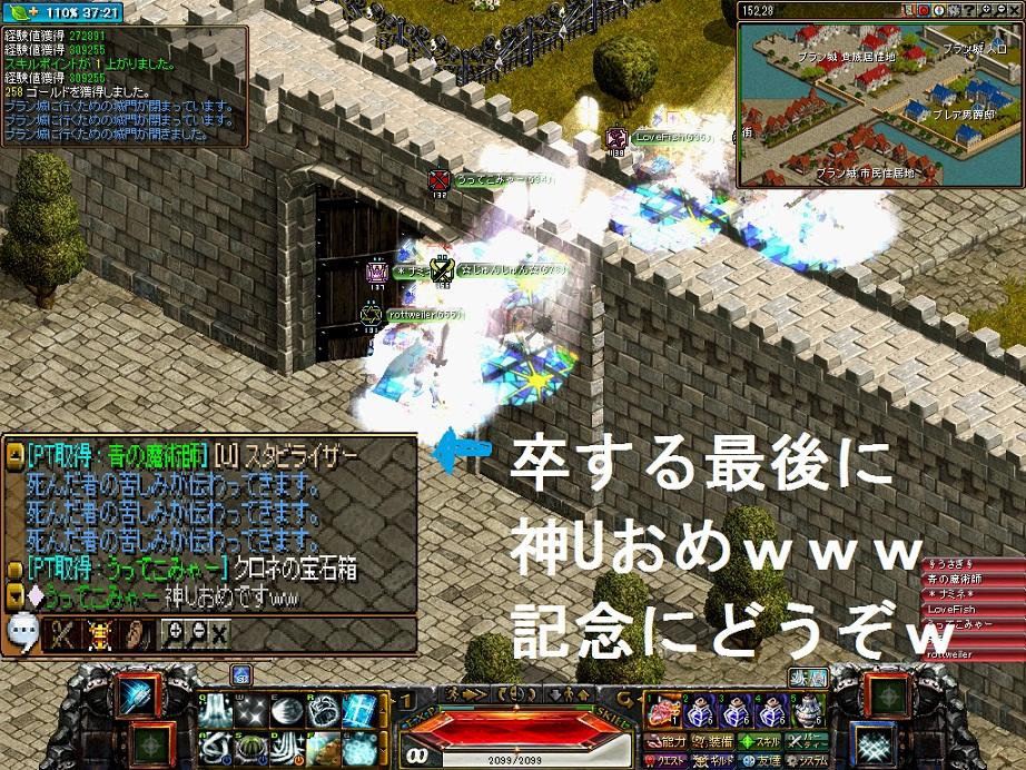 1RedStone 12.06.04[00]