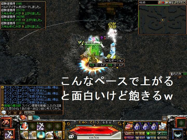 RedStone 12.07.12[14]99