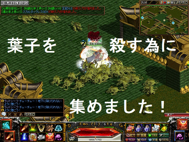 RedStone 12.08.03[00]