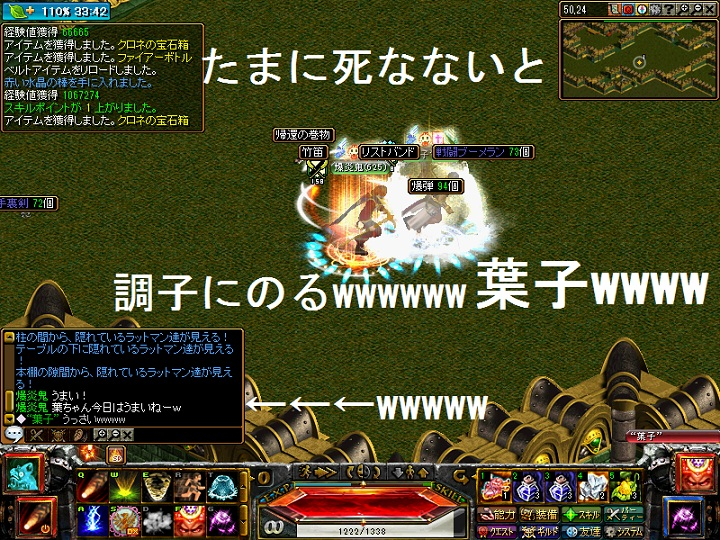 RedStone 12.07.26[00]