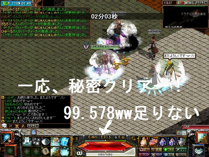 20121202040344c68.jpg