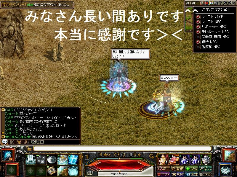 2012120204034635c.jpg