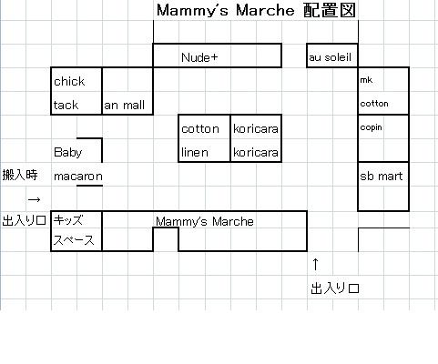 haichi5.jpg