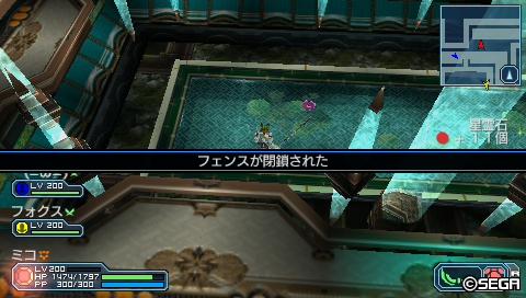 20120629004258.jpg