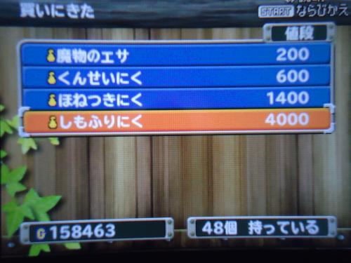 DSC00422[1]_convert_20120722184407