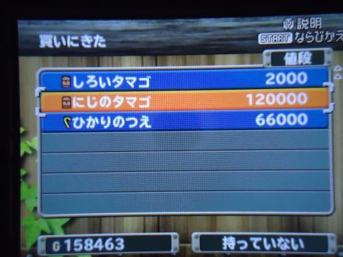 DSC00425[1]_convert_20120722184459