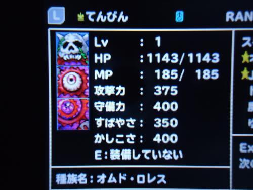 DSC00383[1]_convert_20120729190853