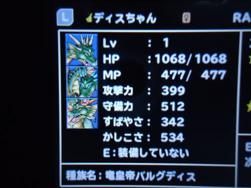 DSC00392[1]_convert_20120729190802