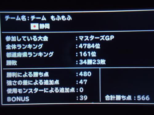 DSC00434[1]_convert_20120730191441