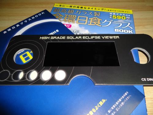 DSC00168_convert_20120509003206.jpg