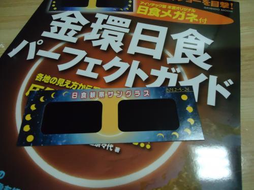 DSC00170_convert_20120509002650.jpg