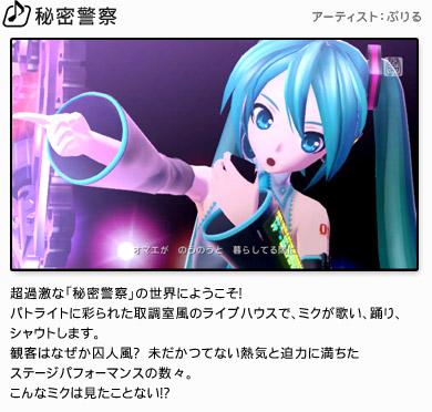 song_keisatsu.jpg