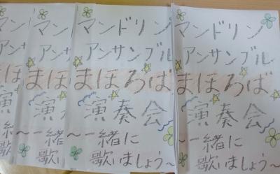 よつばCIMG0038