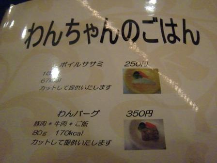 CIMG6856.jpg