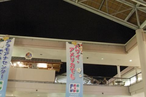 2012_02052017.jpg