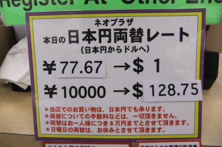 2012_02052211.jpg