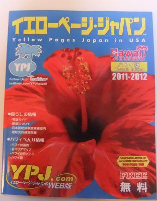2012_02080349.jpg