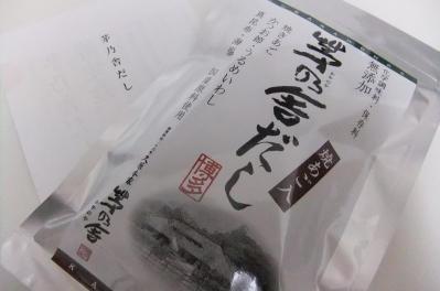 2012_04300041.jpg