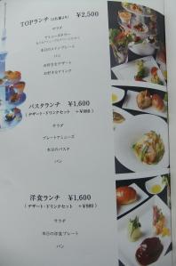2012_05260011.jpg