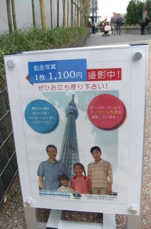 2012_05260155.jpg